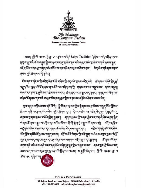 His Holiness the Sakya Trichen's Letter of Recommendation.JPG