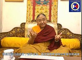 •Bodhisattva Vow and Avalokiteśvara, Ma