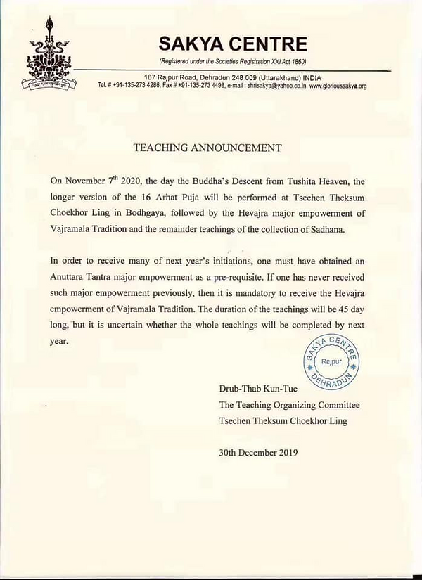 teaching announcement.png