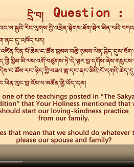 Family Challenges and Dharma Practice 2.