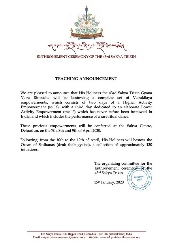 Enthronement teaching announcement.png