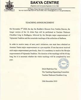 2020 Bodhgaya teachings.png