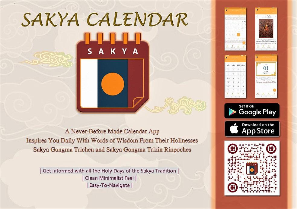 Sakya Calendar App Poster _1a.jpg