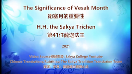 The Significance of Vesak Month