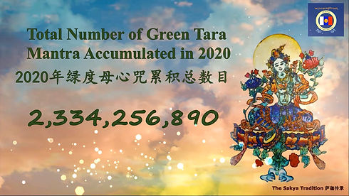 2020 Total Green Tara Accumulated .jpg