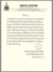 2020_Bodhgaya_teachings_(Tibetan).png