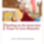 Teaching on the 7 Line Prayer to Guru Ri