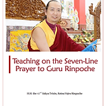 Teaching on the 7 Line Prayer to Guru Ri