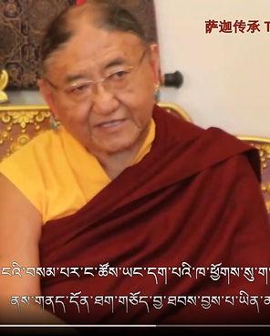 Buddhism and Mental Illness.jpg