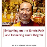 Embarking on the Tantric Path and Examin