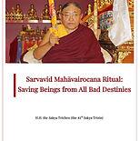 Sarvavid_Mahāvairocana_Ritual_Saving_Be