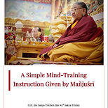 A Simple Mind-Training Instruction Given