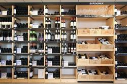 wine rack1