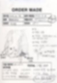 6.이준영 냅색 스케치.jpg