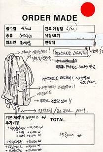 4.조예영 게코 스케치.jpg