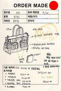3.손서희 키키 스케치.jpg
