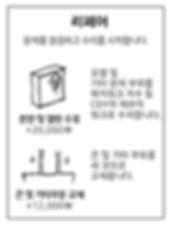 menu_RP_2.png