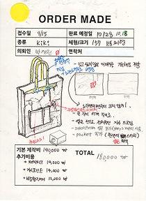 190915_키키 박정원.jpg의 사본.jpg
