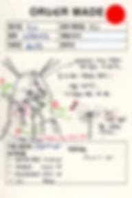 3.정어진 냅색 스케치.jpg
