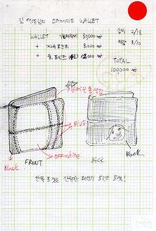 5.김태영 월렛 스케치.jpg