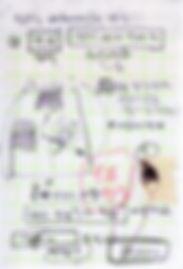 5.정효연 냅색 스케치.jpg