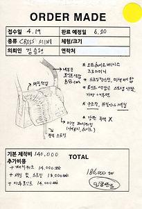 2.김승현 크로스 스케치.jpg
