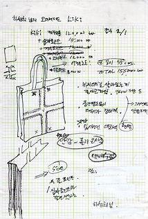 2.하성희 키키 스케치.jpg