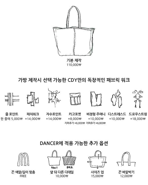 댄서상세.png