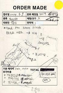 2.상훈 게코 스케치.jpg