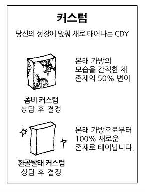 menu_RC_1.png