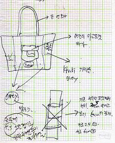 댄서 스케치 03.jpeg