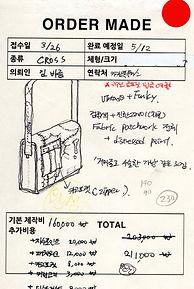 4.김바름 크로스 스케치.jpg
