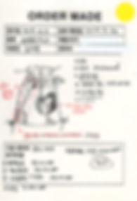 4.김나영 냅색 스케치.jpg