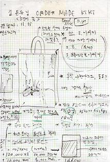 1.김온유 키키 스케치.jpg