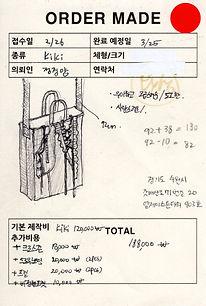 6.정경양 키키 스케치.jpg