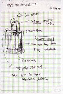 4.백수민 키키 스케치.jpg