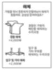 menu_RC_3.png