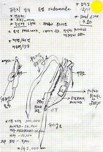 3.김은지 게코 스케치.jpg