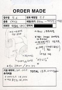 박효진 크로스.jpg