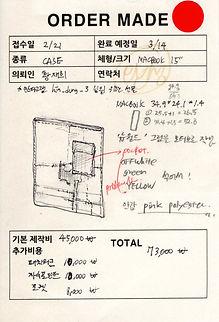 7.황재희 케이스 스케치.jpg