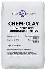 Стабилизатор глин и регулятор реологии ГНБ