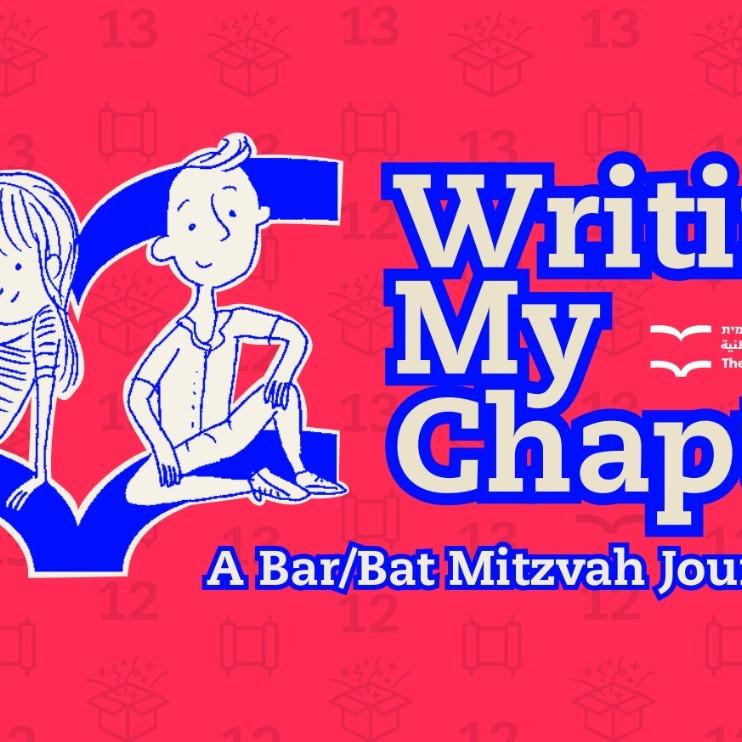 Bar/Bat Mitzvah Journey Workshop