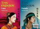 Tres-Espejos LyE.jpg