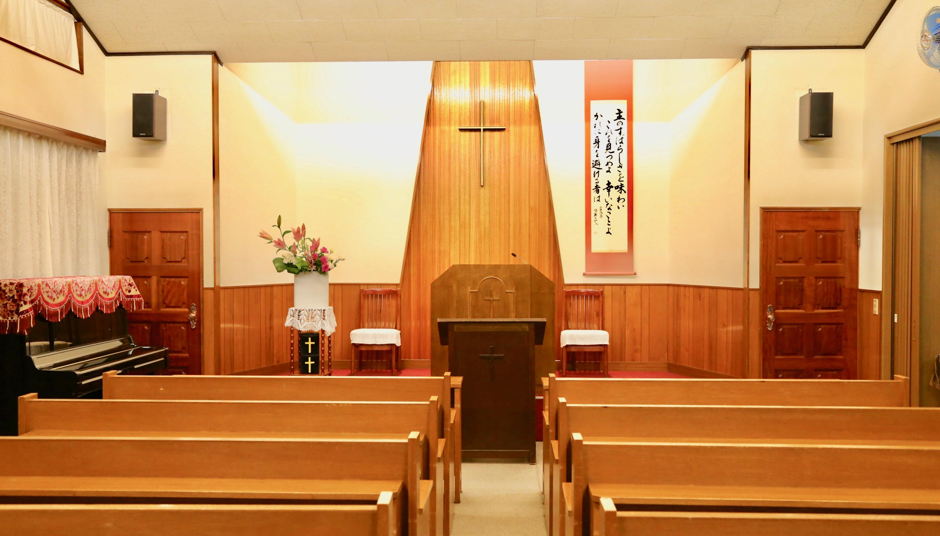 インマヌエル 上田キリスト教会