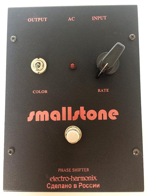 Electro Harmonix Smallstone Phase Shifter - Vintage