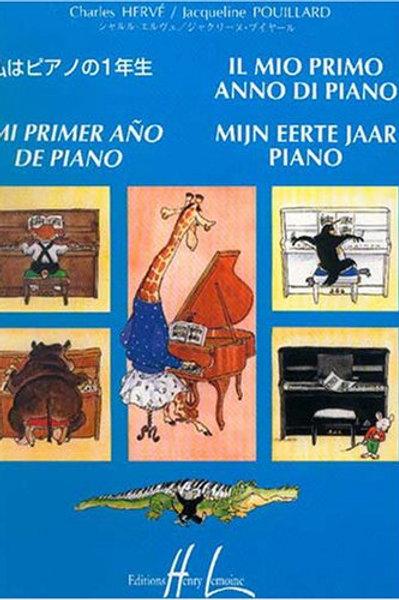 Charles Herve – Jacquelin Pouillard – Il mio primo anno di piano