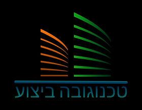לוגו טכנוגבה חדש.jpg