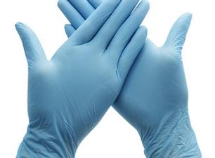 Nitril Handschuhe.png