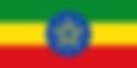Ethiopia flag.png