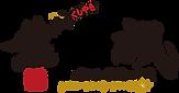 焦糖楓logo.png